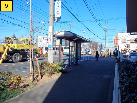 ⑨Go straight forward about 10m, you can see「Minami-hanakoganei」 Bus Stop.All bus, which is excluding the bus heading to 「武17 Musashi-koganei station」, goes to 「Koganei Park West Gate」which is nearby Edo-Tokyo Open Air Architectural Museum. It arrives at「Koganei Park West Gate」about 5 minutes.