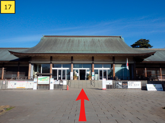 ⑰Go to the main entrance of Edo-Tokyo Open Air Architectural Museum.
