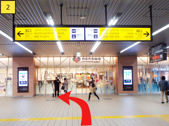 ②Get out the ticket gate and go to the North Gate(Left).