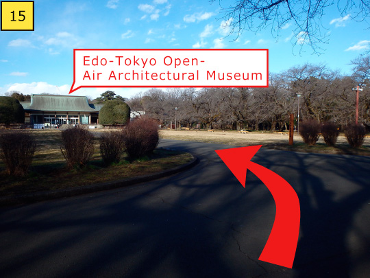 ⑮You can see Edo-Tokyo Open-Air Architectural Museum at left side
